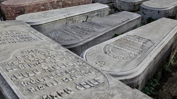 Cimetière juif de Tanger (nord du Maroc), où sont enterrés les nombreux juifs expulsés d\'Espagne et du Portugal entre les XVe et XVIe siècles.